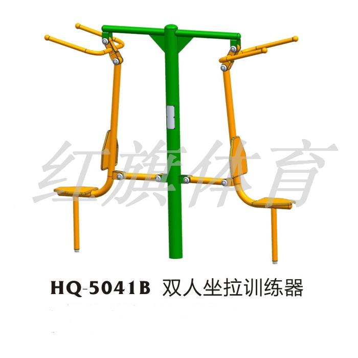 HQ-5041B双人坐拉训练器