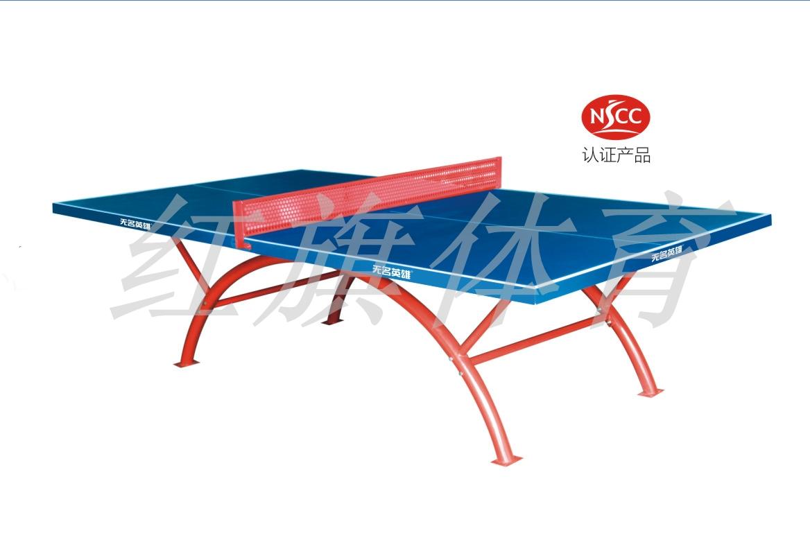 HQ-313室外SMC乒乓球台