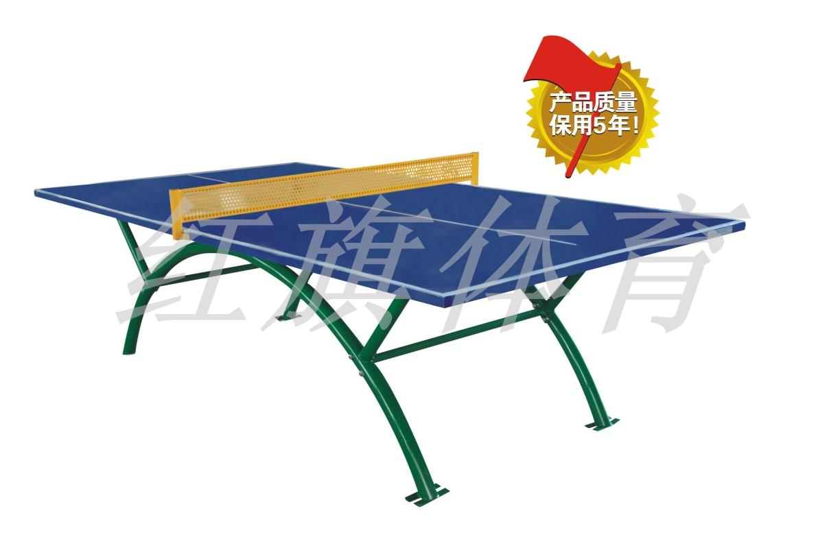 HQ-333室外钢板乒乓球台