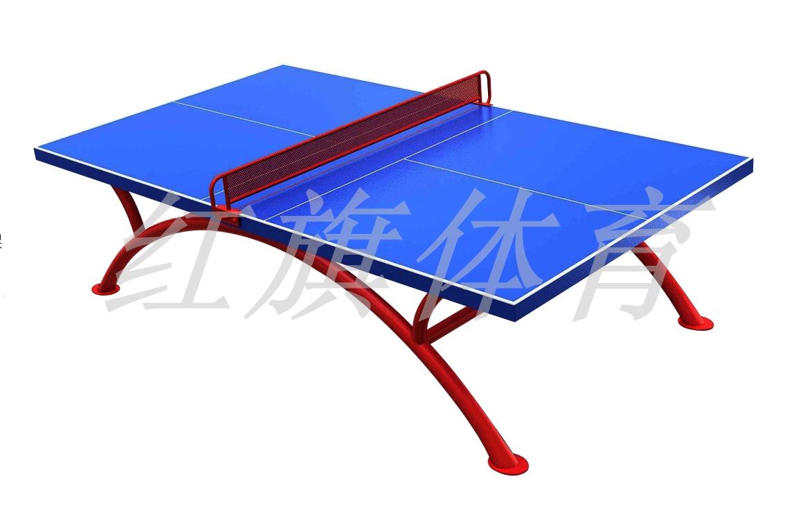 HQ-323A室外SMC乒乓球台