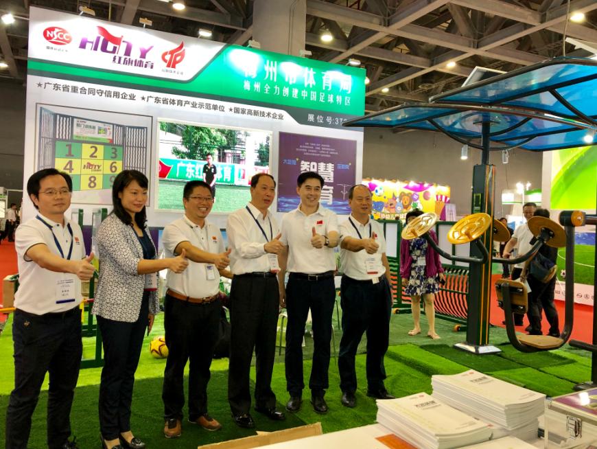 广东省体育局领导和梅州市体育局领导体