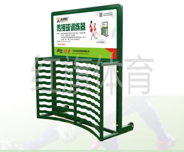bob投注体育网站体育 足球训练器 HQZQ-001 传接球训练器