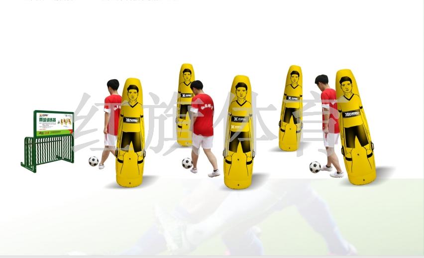 bob投注体育网站体育 足球训练器 HQZQ-005带球训练器